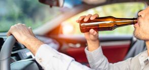 Хванаха шофьор с близо 4 промила алкохол в кръвта