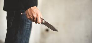 Задържаха британец за убийството на жена в Бургаско