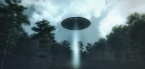 ДОКЛАДЪТ ЗА НЛО: Вашингтон няма обяснение за 143 мистериозни летящи обекта (ВИДЕО+СНИМКИ)