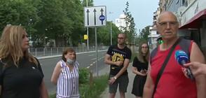 Недоволство в Бургас заради ремонт на булевард