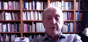 Да оцелееш сред разрухата: Историята на един български евреин (ВИДЕО)