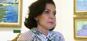 Камелия Касабова: Парламентът след изборите по нищо няма да се различава от предходния