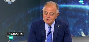 Атанасов: Години бяхме премиерска република, сега сме президентска