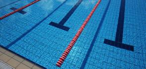 Тръба в училищен басейн откъсна част от пръста на дете (ВИДЕО)