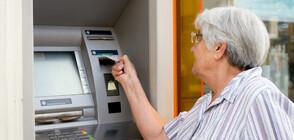 НОИ: Увеличението на пенсиите е средно с 87 лева