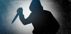 ОПИТ ЗА УБИЙСТВО: Мъж намушка 17-годишно момиче в Бургас