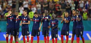 СЛЕД ОТПАДАНЕТО ОТ UEFA EURO 2020: Франция плаче, Пеле подкрепи Мбапе (ВИДЕО)