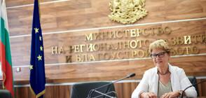 МРРБ: 70 млн. лв. са загубени от необработени нарушения в ТОЛ системата