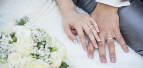 Южна Африка предлага жените да имат по няколко съпрузи
