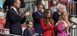 Кралска подкрепа за Англия на мача срещу Германия (ВИДЕО+СНИМКИ)