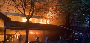 Голям пожар горя в центъра на Перник (СНИМКИ)