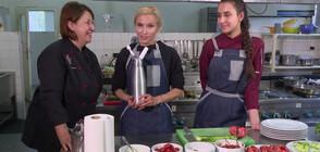 """Вечеря, посветена на децата, с Василена Гръбчева в """"Черешката на тортата"""""""