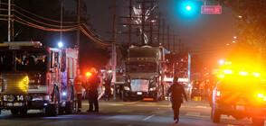 17 ранени при избухването на полицейски камион в Лос Анджелис