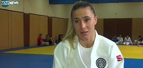 Ивелина Илиева готова за медал в Токио (ВИДЕО)
