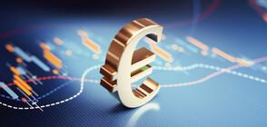 Еврозоната все по-близо: Има ли рискове и какви са ползите?