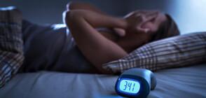 Как да компенсираме ефекта от лошия сън