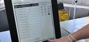 Проблем с машините за гласуване в Русе