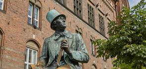 ПРИКАЗЕН СВЯТ: Откриха музей в родната къща на Ханс Кристиан Андерсен