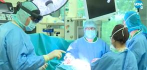 За първи път в България: Извършиха операция в смесена реалност