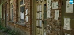 ИСТОРИИ ОТ СЕВЕРОЗАПАДА: Бъзовец - селото, което бавно се обезлюдява