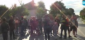 ПРОТЕСТ СЛЕД КАТАСТРОФА: Близки на прегазено момче настояват за справедливост