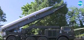 ВХОД СВОБОДЕН: Празникът във Военноисторическия музей продължава