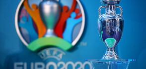 ЗА УСПЕХИТЕ И РАЗБИТИТЕ ОЧАКВАНИЯ: Обзор на UEFA EURO 2020