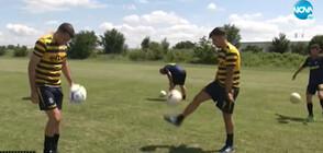 Какво е да играеш футбол за чест, достойнство и... за банкета след мача