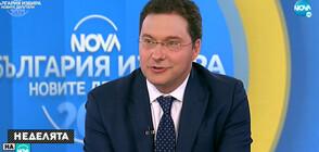 Даниел Митов: Служебният кабинет извършва болшевишки блицкриг