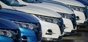 Има ли забавяне на доставките на нови автомобили у нас