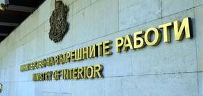 МВР: Без сериозни нарушения на обществения ред по време на изборите