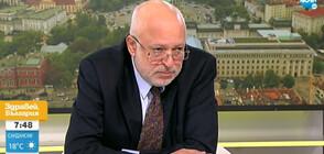Проф. Минеков: Проектът за Ларгото е свързан с пълно беззаконие и корупция
