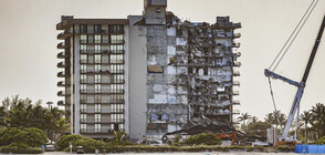 Разрушиха останалата част от блока, който рухна във Флорида