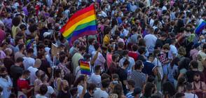 Протести в Испания след хомофобско нападение с фатален край