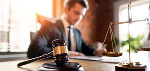 Правото е най-желаната специалност в Софийския университет