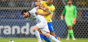 Аржентина - Бразилия е финалът на Копа Америка