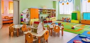 Осигуриха над 2 млн. лв. за нови детски градини и училища
