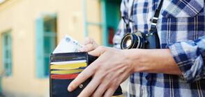 ПРОВЕРКА НА NOVA: Подвеждат ли туристите със скрити такси при резервация на почивка?