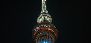Извънредно положение в Токио по време на Олимпиадата