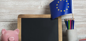 """България ще получи близо 787 млн. евро от ЕС по програма """"Образование"""""""