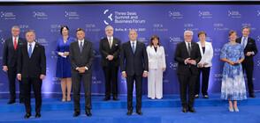 """""""Три морета"""": България е домакин на шестата Среща на върха (ВИДЕО)"""