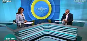 """Йордан Апостолов: По-добре БСП да е първа сила, отколкото """"Има такъв народ"""" (ВИДЕО)"""