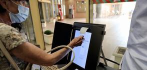 В ЧУЖБИНА И У НАС: Подготовката за изборния ден е към своя край (ОБЗОР)