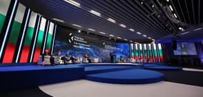 """Продължава срещата на върха на инициативата """"Три морета"""""""