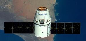 Русия изпраща нова лаборатория в космоса