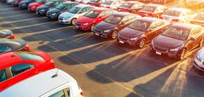 Има ли опасност старите коли да бъдат спрени от движение?