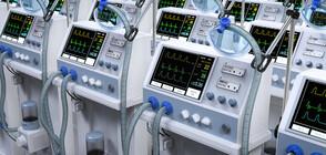 Зам.-здравният министър: Купувани са респиратори от Китай на тройни цени