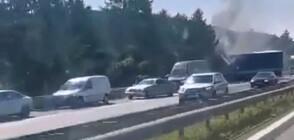 """Движението на """"Тракия"""" в посока Бургас е възстановено (ВИДЕО+СНИМКИ)"""