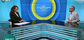 Първан Симеонов: ГЕРБ за първи път могат да загубят избори (ВИДЕО)