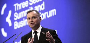 Polish President Duda: Cooperation under Three Seas Initiative yields tangible results